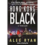 Hong Kong Black by Alex Ryan
